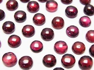 天然石卸 宝石質モザンビークガーネットAAA- ラウンド型カボション6×6×3 5粒580円!