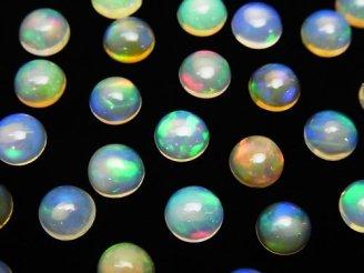 天然石卸 宝石質エチオピア産オパールAAA ラウンド カボション6mm 6粒2,780円!