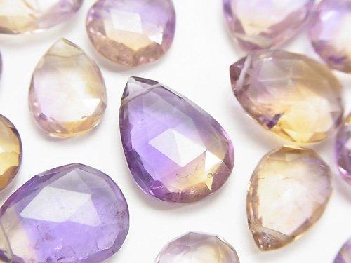 【粒売り】宝石質アメトリンAA++ 大粒ペアシェイプ ブリオレットカット 5粒2,480円