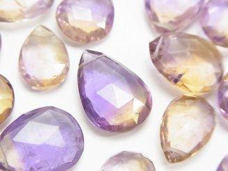 天然石卸 粒売り!宝石質アメトリンAA++ 大粒ドロップ ブリオレットカット 5粒2,480円