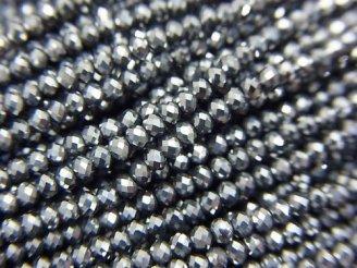 天然石卸 素晴らしい輝き!1連680円!高純度テラヘルツ鉱石 ボタンカット2×2×1.5mm 1連(約37cm)