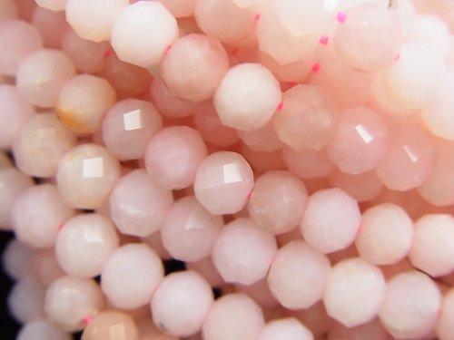 【素晴らしい輝き】ピンクオパールAA++ ボタンカット4.5〜5mm 1連(約38cm)