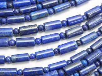 天然石卸 ラピスラズリAA+ チューブ9×4×4mm 半連/1連(約37cm)