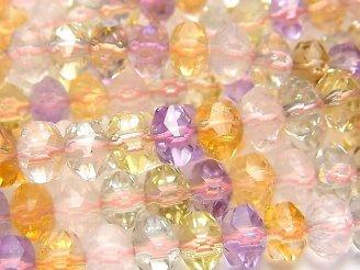 天然石卸 素晴らしい輝き!宝石質いろんな天然石AAA- スターボタンカット9×9×6mm 1/4連〜1連(約37cm)