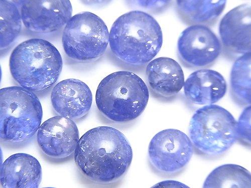 【粒売り】宝石質タンザナイトAAAA ロンデル(ボタン) 3粒2,980円〜!