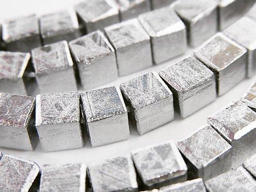 メテオライト(ムオニナルスタ隕石) キューブ5×5×5mm 5粒5,980円!