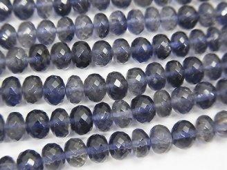 天然石卸 極上カット!宝石質アイオライトAAA+ ボタンカット 1/4連〜1連(約38cm)