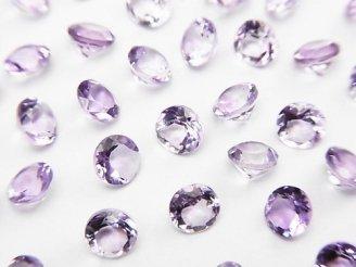 天然石卸 宝石質ピンクアメジストAAA 穴なしブリリアントカット4×4×2.5mm 10粒280円!