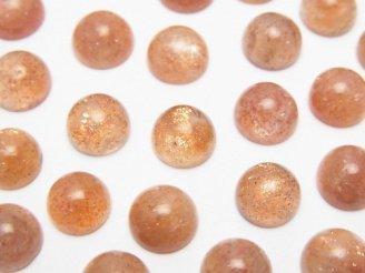 天然石卸 サンストーンAA++ ラウンド カボション8×8×4mm 5個1,780円!