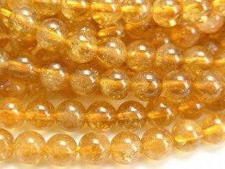 天然石卸 ウルグアイ産ブランデーシトリンAAA-〜AA++ ラウンド6mm 半連/1連(約38cm)
