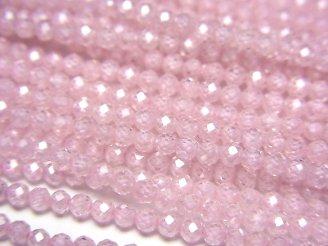 天然石卸 素晴らしい輝き!キュービックジルコニアAAA 極小ラウンドカット2mm 【ピンク】 1連(約38cm)