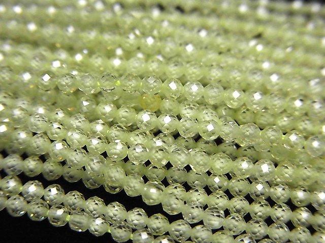 【素晴らしい輝き】キュービックジルコニアAAA 極小ラウンドカット2mm 【ライムグリーン】 1連(約38cm)