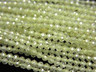 天然石卸 素晴らしい輝き!キュービックジルコニアAAA 極小ラウンドカット2mm 【ライムグリーン】 1連(約38cm)