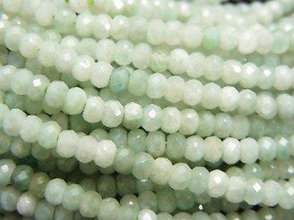 天然石卸 素晴らしい輝き!ビルマ翡翠(ジェイダイト)AA++ ボタンカット3×3×2mm 半連/1連(約38cm)