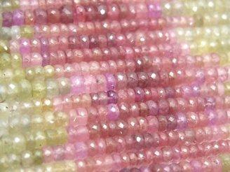 【動画】宝石質マルチカラーサファイアAA+ ボタンカット 【Lサイズ】 半連/1連(約33cm)