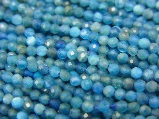 天然石卸 1連1,180円!素晴らしい輝き!ブルーアパタイトAA++ 極小ラウンドカット2.5mm 1連(約38cm)