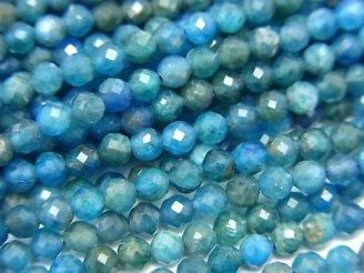 天然石卸 1連1,180円!素晴らしい輝き!ブルーアパタイトAA++〜AA+ ラウンドカット3mm 1連(約37cm)