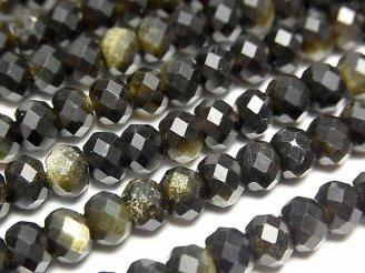 天然石卸 1連980円!素晴らしい輝き!ゴールデンシャインオブシディアンAAA ボタンカット6×6×4mm 1連(約37cm)