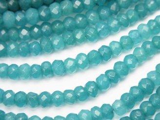天然石卸 1連480円!ブルーグリーンカラージェード ボタンカット4×4×3mm 1連(約33cm)