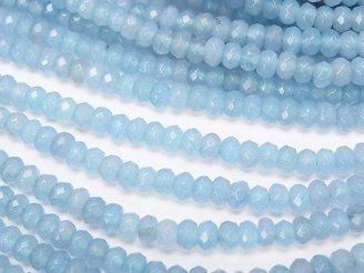 天然石卸 1連480円!ライトブルーカラージェード ボタンカット4×4×3mm 1連(約34cm)