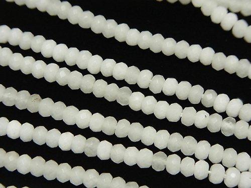 ホワイトジェード ボタンカット4×4×3mm 1連(約33cm)