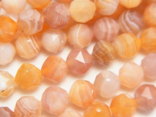【素晴らしい輝き】ライトオレンジボツワナアゲート スターラウンドカット8mm 半連/1連(約38cm)