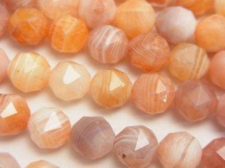 天然石卸 素晴らしい輝き!ライトオレンジボツワナアゲート スターラウンドカット10mm 半連/1連(約38cm)