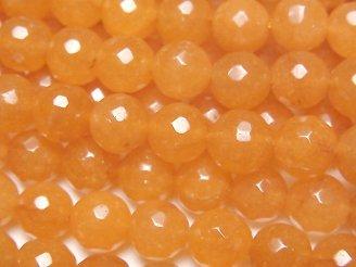 天然石卸 1連480円!オレンジカラージェード 128面ラウンドカット8mm 1連(約35cm)