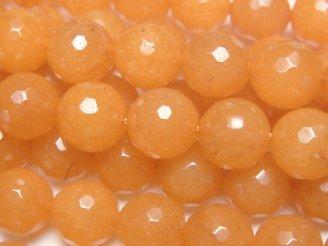 天然石卸 1連680円!オレンジカラージェード 128面ラウンドカット12mm 1連(約35cm)
