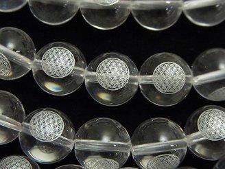 天然石卸 銀色!フラワーオブライフの彫刻入り!クリスタルAAA ラウンド8mm・10mm・12mm 半連/1連(約37cm)