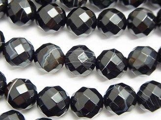 天然石卸 ストライプオニキス 64面ラウンドカット10mm 半連/1連(約38cm)