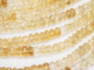 天然石卸 宝石質シトリンAAA ボタンカット カラーグラデーション 半連/1連(約38cm)