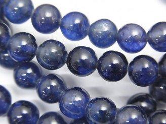 天然石卸 宝石質サファイアAAA- ラウンド6mm・7mm 1連(ブレス)