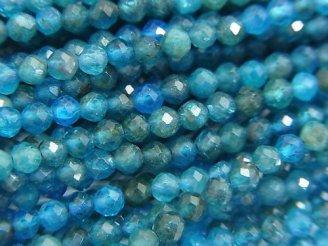 天然石卸 素晴らしい輝き!1連1,580円!ブルーアパタイトAA++ ラウンドカット3mm 1連(約38cm)