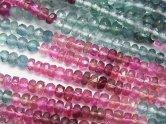 天然石卸 宝石質インディゴ&ピンクトルマリンAAA- ボタンカット 1/4連〜1連(約34cm)