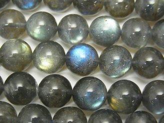天然石卸 ラブラドライトAA++ ラウンド10mm 半連/1連(約38cm)
