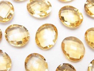 天然石卸 宝石質シトリンAAA 穴なしオーバルクッションカット12×10mm 3粒980円!