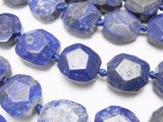 天然石卸 ラピスラズリAA フラットタンブルカット 半連/1連(約36cm)