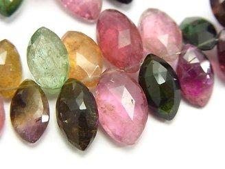 天然石卸 宝石質マルチカラートルマリンAA++ 大粒マーキス ブリオレットカット 1連(約18cm)