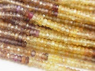 天然石卸 宝石質マルチカラー天然ジルコンAAA ボタンカット 半連/1連(約33cm)