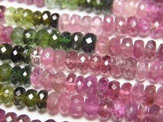 天然石卸 宝石質マルチカラートルマリンAAA- ボタンカット 半連/1連(約34cm)