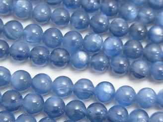 天然石卸 1/4連から購入可能!最高級カイヤナイトAAA+ ラウンド6mm 1/4連〜1連(約38cm)