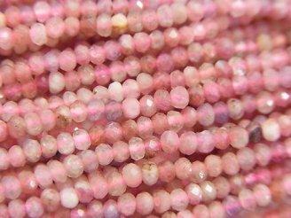 天然石卸 素晴らしい輝き!ピンクトルマリンAA++ ボタンカット3×3×2mm 半連/1連(約38cm)