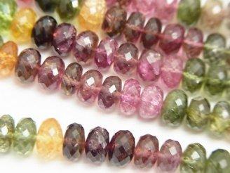 天然石卸 宝石質マルチカラートルマリンAAA- 大粒ボタンカット 半連/1連(約38cm)
