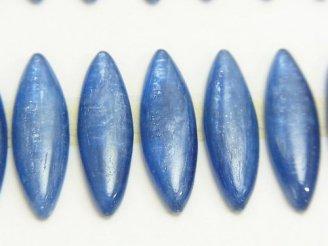 天然石卸 カイヤナイトAAA マーキス型カボション25×8mm 2粒880円!