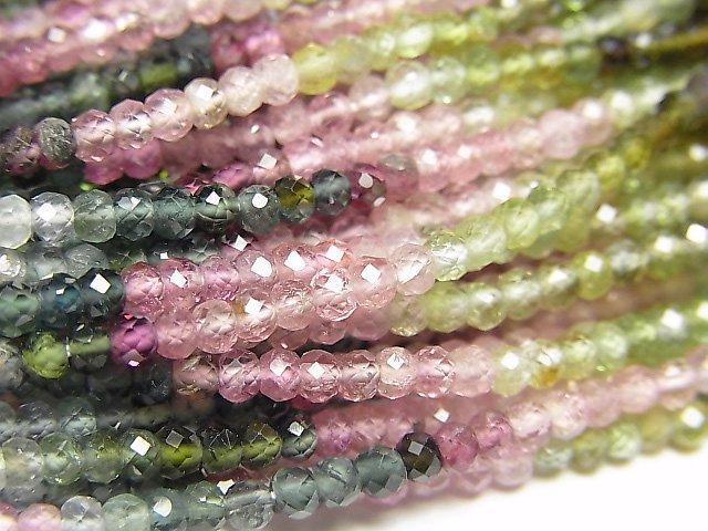 素晴らしい輝き!宝石質マルチカラートルマリンAAA 極小ボタンカット 半連/1連(約35cm)