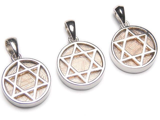 メテオライト(ムオニナルスタ隕石) 六芒星コイン型ペンダントトップ14mm ピンクゴールド Silver925製