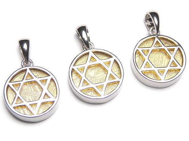 メテオライト(ムオニナルスタ隕石) 六芒星コイン型ペンダントトップ14mm イエローゴールド Silver925製