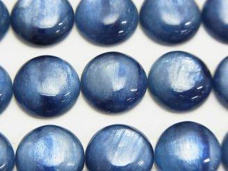 天然石卸 カイヤナイトAAA ラウンド型カボション14×14×4mm 2粒980円!