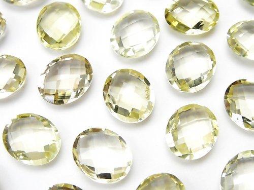 宝石質レモンクォーツAAA 穴なしオーバルクッションカット12×10mm 5粒1,380円!